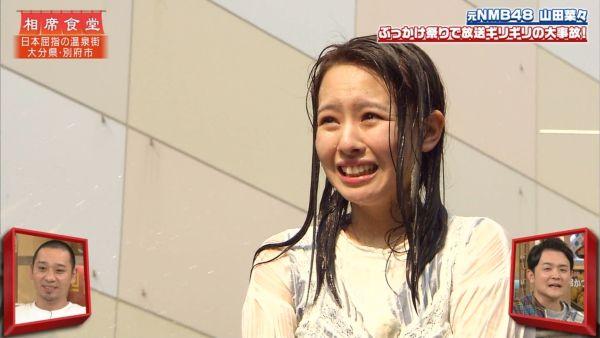 山田菜々 放送事故エロ画像039