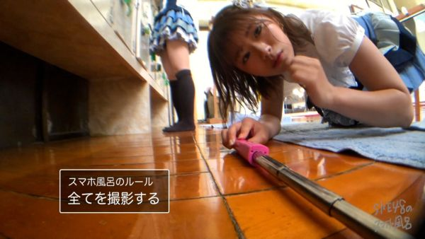 SKE48熊崎晴香 放送事故エロ画像001
