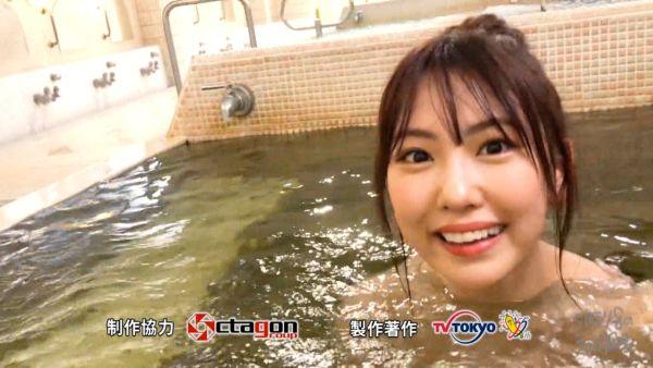 SKE48熊崎晴香 放送事故エロ画像098