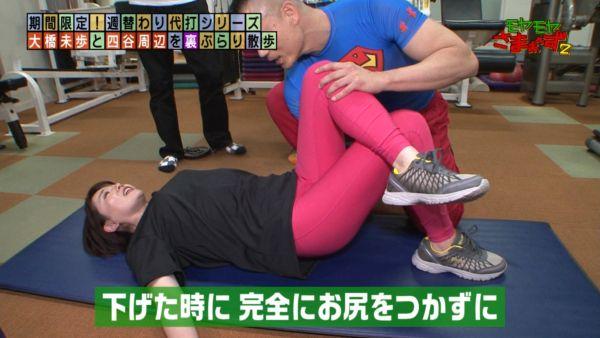 大橋未歩 放送事故エロ画像009