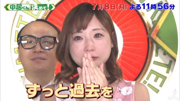 永井すみれヌード エロ画像004
