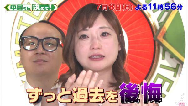 永井すみれヌード エロ画像005