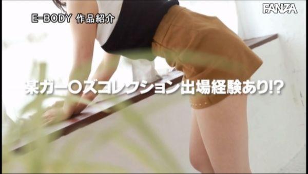 モデルAVデビュー エロ画像012