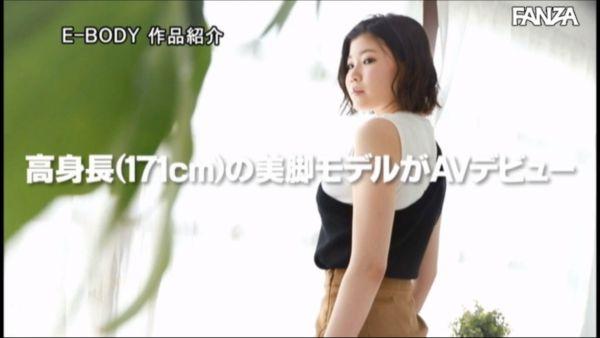 モデルAVデビュー エロ画像013