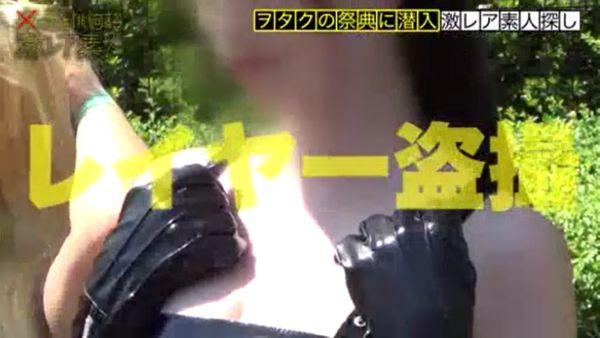 レイヤーAVデビュー エロ画像047