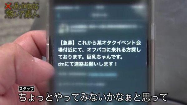 レイヤーAVデビュー エロ画像049