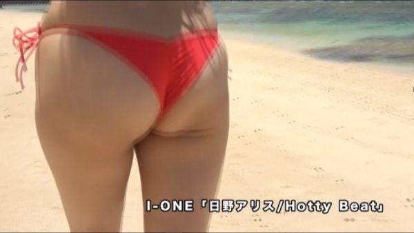 日野アリス グラビア水着エロ画像037