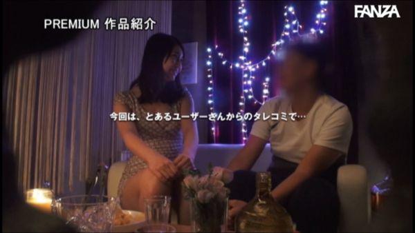 新谷未来AVデビュー エロ画像012