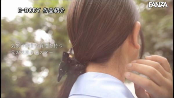 ゆうAVデビューエロ画像012