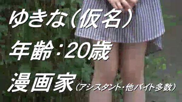 綾瀬はるか激似AVエロ画像022