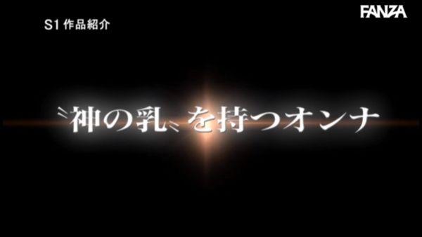 安齋ららAVデビュー エロ画像012