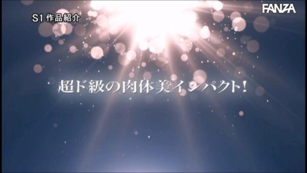 安齋ららAVデビュー エロ画像023