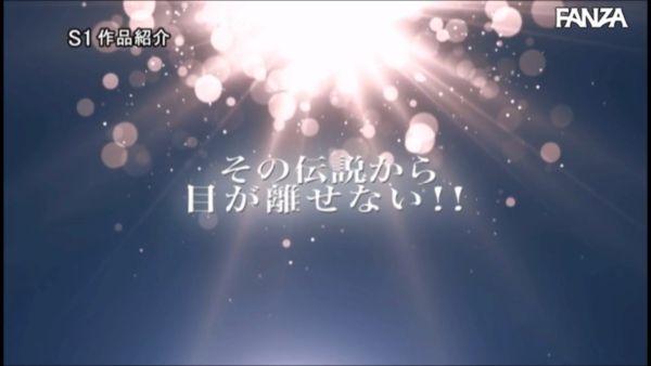 安齋ららAVデビュー エロ画像036
