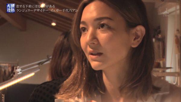 ポロリ放送事故エロ画像