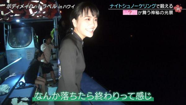 松井愛莉 透けパンツ エロ画像013