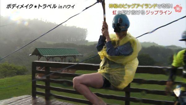 松井愛莉 透けパンツ エロ画像028