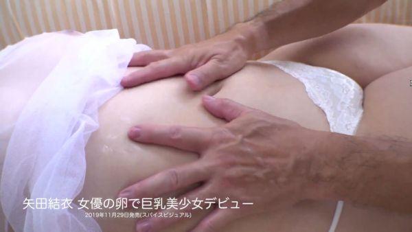 矢田結衣 透け乳首エロ画像