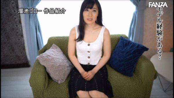浜辺三愛AVデビュー エロ画像