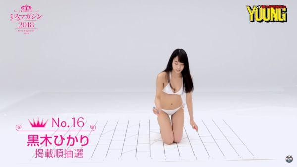 黒木ひかり エロ画像