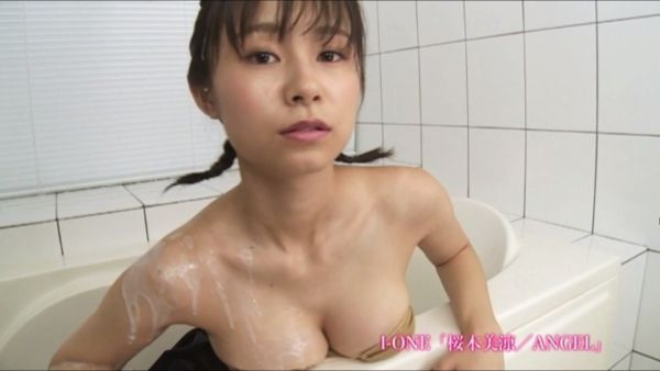 桜木美涼エロ画像