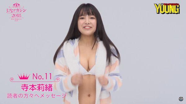 寺本莉緒 巨乳エロ画像