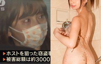 「令和のキャッツ・アイ」西川菜々がAV女優「吉井ありさ」として活動? エロ画像