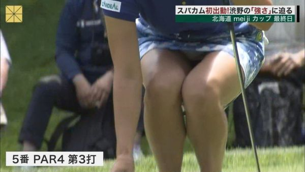 渋野日向子 エロ画像
