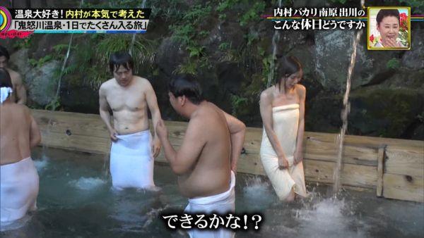 朝日奈央 エロ画像