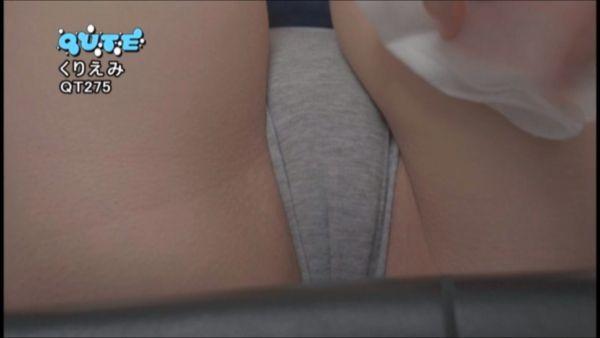 くりえみ エロ画像