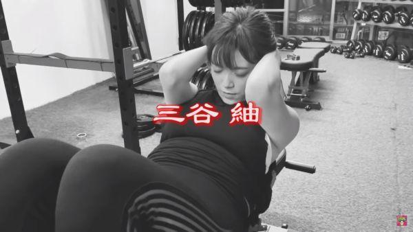 三谷紬 おっぱいエロ画像