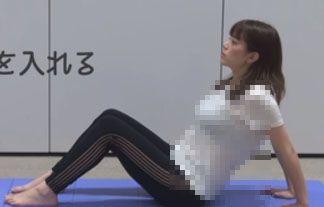 女子アナ三谷紬が史上最大にエロい!インナー透けておっぱいの形丸わかりにwww【エロ画像53枚】