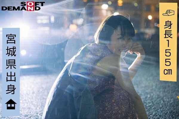 渡辺まお エロ画像