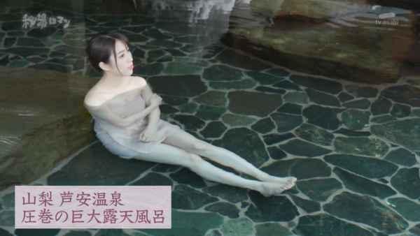 秦瑞穂 エロ画像