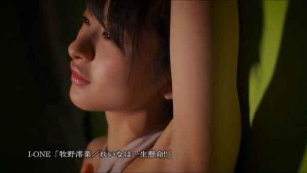 牧野澪菜 透けパンツエロ画像