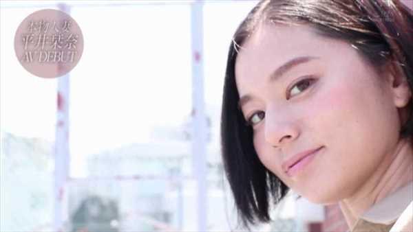 平井栞奈AVデビュー