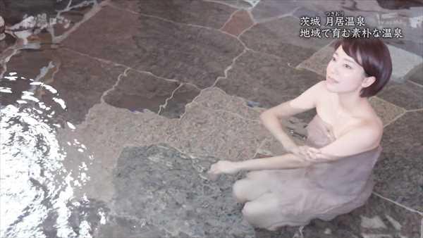 温泉入浴エロ