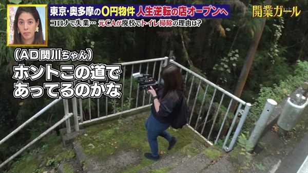 放送事故エロ