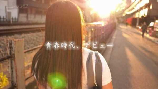 姫咲はなAVデビュー