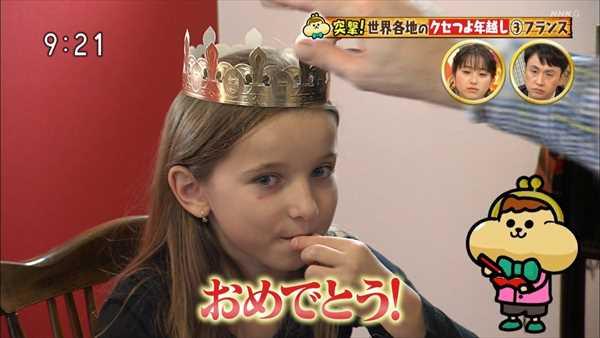 NHK放送事故エロ