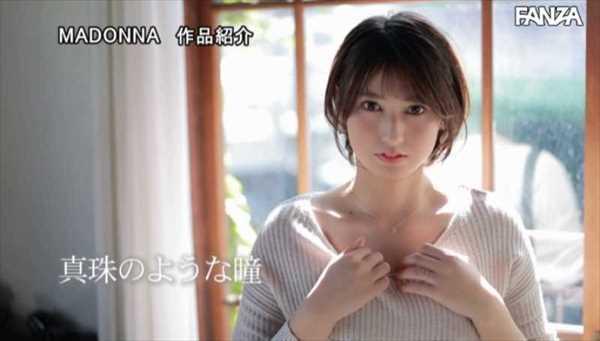 本田瞳AVデビュー