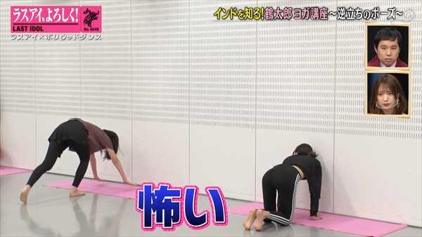ラストアイドル放送事故エロ