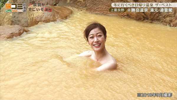 TV放送事故エロ
