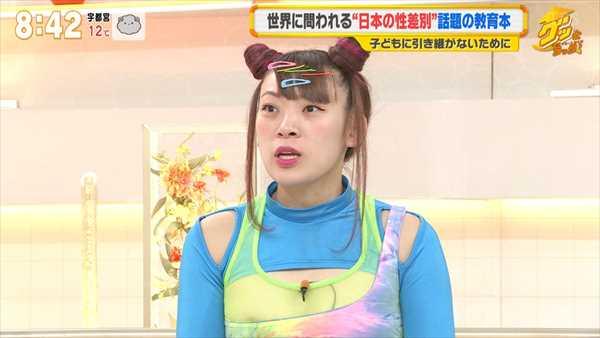 フワちゃん 放送事故エロ