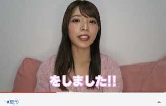 【衝撃】伝説の元AV女優 上原亜衣さん、整形したことを告白……